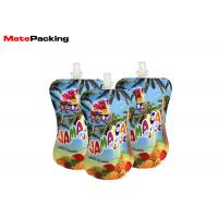 Baby Food Spout Pouch Drink Packaging Bottom Gusset Reusable Eco Friendly