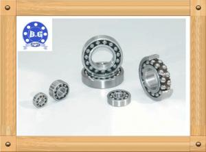 China Miniature Self Aligning Ball Bearing Double Rows for Papermaking Mill on sale