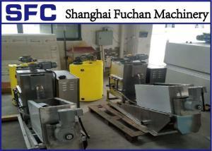 China Wastewater Sludge Dewatering Machine Screw Press Fully Automatic Control on sale