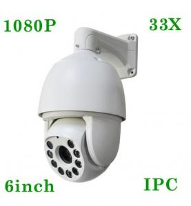 China 33x zoom outdoor ptz camera with night vision on sale