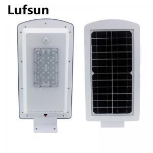 China All In One Solar Street Lights Radar Sensor 8-10W Aluminum Alloy Outdoor Lighting Fixtures on sale