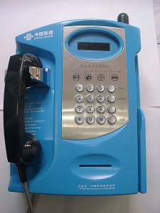 China Metal Keypad and Vandal Resistant Auto Dial Telephone for Hallways, Airports and Malls on sale