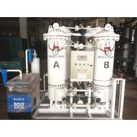 Nitrogen Making machine Chemical Industrial Air Separation Plant