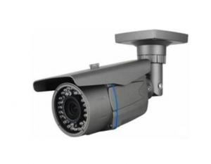 China 4MP Bullet H.265 Day & Night Waterproof IR IP Camera 12mm 2.8 Mm Security Camera on sale