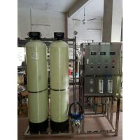 Tap water treatment plant with water filter machine price commercial use water purifier machine / ro plant