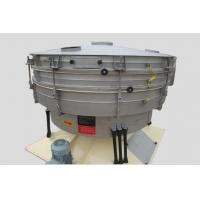 China Hot sell screening  machine tumbler vibrating sieve  for charcoal on sale
