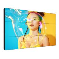 China High Definition Large Screen 55 inch Lcd Video Wall for Transpotation Monitering system on sale