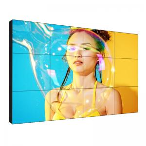 China Large Screen Seamless Video Wall Lcd Monitors 55'' For Transpotation Monitering System on sale