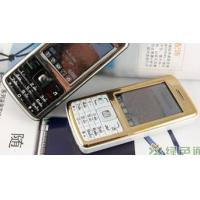 Cheapest dual sim mobile phones ZG205