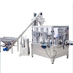 China Customized packaging machine drip coffee bag packing machine on sale