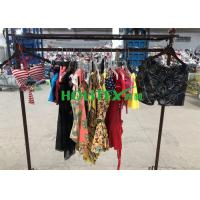 China Polyester Material Used Summer Clothes Japanese Style Second Hand Swimming Wear on sale