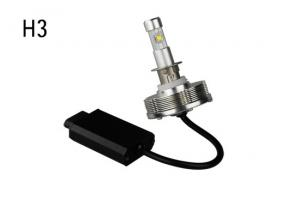 China 2014 new arrival  H3 LED car headlight conversion kit, HID xneon kit 20W 2400LM No fan on sale
