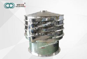 China SUS304 316L Pharmaceutical Granulation Equipments / Vibratory Sieve Separator on sale
