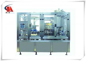 China High Speed Automatic Liquid Filling Machine SS 304 Material CE Certificated on sale