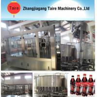 Automatic carbonated soft drink production line/filling machine