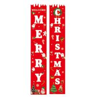 China Merry Christmas Decoration Banner 12.2x70.87'' Decorative Garden Flags on sale