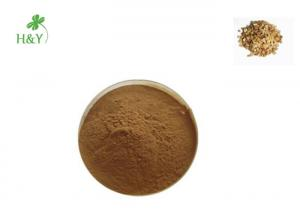 China Factory supply men enhancement 100% natural herbal high quality muira puama extract powder on sale