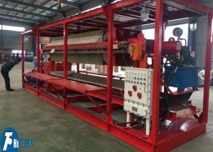 China Movable Platform Filter Press Unit For Oil Field Exploration Drilling Sludge on sale