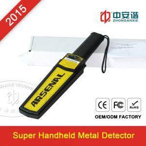China Handheld Folding Metal Detector Audible Alarm Vibration Detector on sale