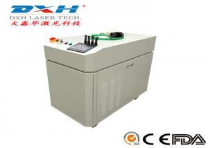 China 1064nm Laser Rust Removal Machine , Laser Cleaning Equipment 10-60mm Scan Width on sale