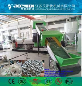 China High quality plastic pellet making machine / plastic recycling machine price / plastic manufacturing machine on sale