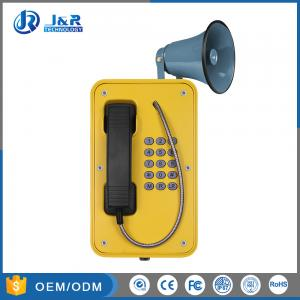 China Yellow Industrial Weatherproof Telephone Simple Installation With Cast Aluminum Enclousure on sale