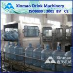 El agua del acero inoxidable del ISO Barrels la máquina de rellenar, 5 galones 20L 300BPH
