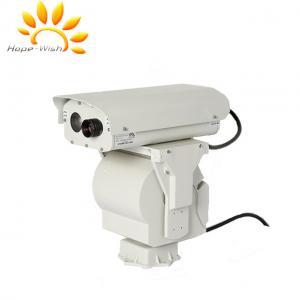 China Infrared IP66 Thermal Imaging Camera , PTZ Alarm System Cctv Security Cameras on sale