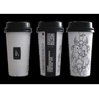 Eco-friendly Designed Paper Coffee Cup / Biodegradable paper cups