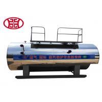 Natural Gas Fired Steam Boiler Machine Price 0.5-20Ton/h, 1.2-48MBTU