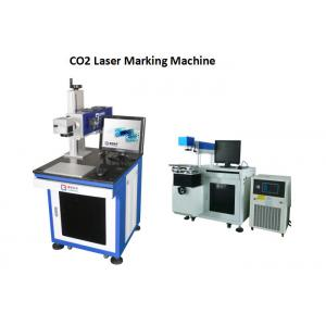 China Printing Bar Code CO2 Laser Engraving Machine With High Accuracy / Speed , Laser Printer on sale