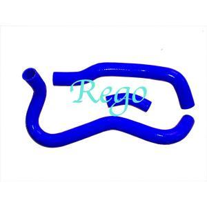 China Flexible Radiator Vacuum Cleaner Hose Silicone Hose Kits For 06-11 HONDA CIVIC Si FA5/FG2 KA20 RED on sale
