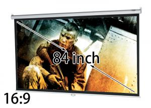 China Self - Lock High Contrast Projection Screen High Definition 159 x 90cm on sale