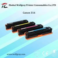 Compatible for Canon 316M Toner Cartridge