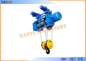 China Construction Metallurgy Electric Wire Rope Hoist Low Noise Suitable For Plant on sale
