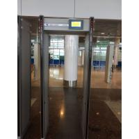 45 Zones Walk Through Security Scanners / AT300S Security Check Gate Airport USE