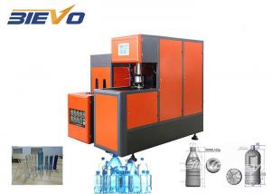 China PLC 220V 5L Semi Auto PET Blow Moulding Machine on sale