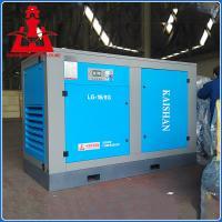 Precision Mini Screw Electric Air Compressor Unit With Intelligent Control System