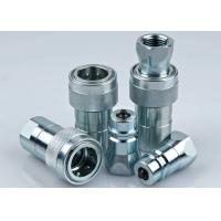 China Single Handed Operation Hydraulic Connectors Fittings LSQ-PK NPTF Thread on sale