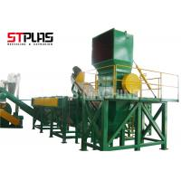 China PE Agricultural Film Plastic Washing Recycling Machine And Pelletizing Line on sale