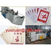 KFC FOOD Paper / Plastic Bag Making Machine Computer Bottom Sealing Machine