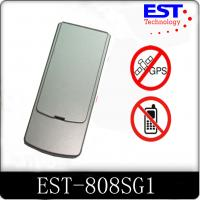 Cell Phone Signal Booster / Blocker With Omni-directional Antennas