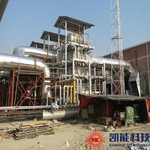 China HFO Generator Set Generator Set Waste Heat Boiler 6.5T for Power Generation on sale