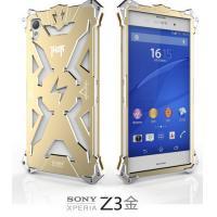 Metal Frame Mobile Case cell phone cover new arrival shell FOR Sony Z5/Z4/Z3/Z2L/Z2/Z1