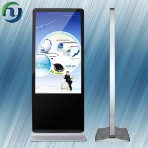 China FHD 42'' Rectangular Floor Standing Digital Signage Totem one year Warranty on sale