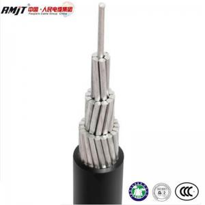 China Factory directly sale low voltage overhead application aluminum conductor XLPE insulated ABC Cable on sale