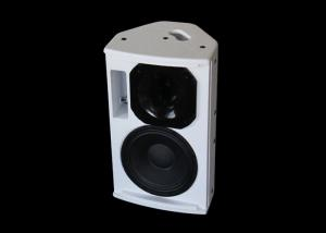 China 250W Powered Disco Sound Equipment Good Sound With 10 Inch LF Driver on sale