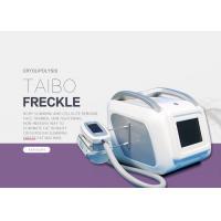 40Khz Portable Cryolipolysis Slimming Machine Fat Freezing For Body / Skin Rejuvenation Equipment