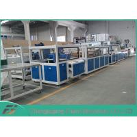 1200mm Plastic Profile Production Line Easy Maintenance OEM / ODM Available