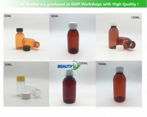 China Food Medicinal Empty Cosmetic Bottles PET Plastic Packaging Container Non - Toxic on sale